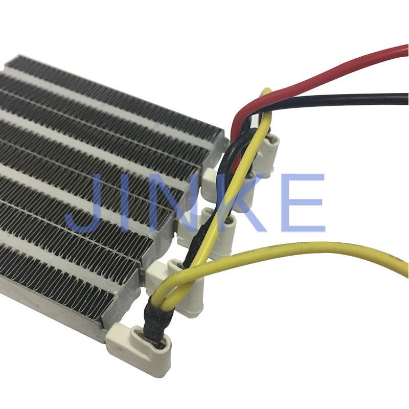 AC 120v PTC Ceramic Element Heater For Fan Heater