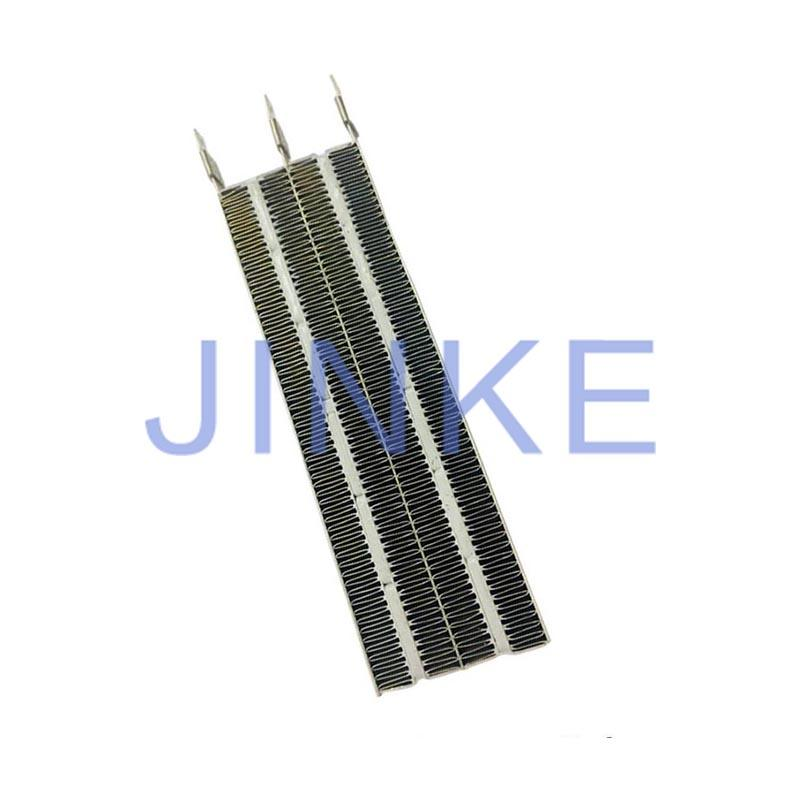 220V OEM PTC Heating Element for Fan Heater