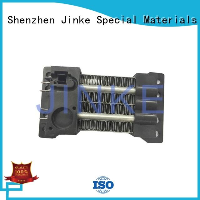 Jinke professional ptc ceramic easy adjust for fan heater
