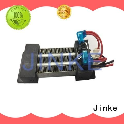 professional ptc heater core fan With Insulated for air conditioner