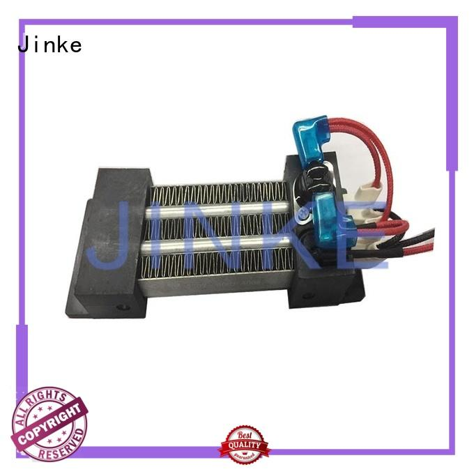 ptc heating plate silver for air conditioner Jinke
