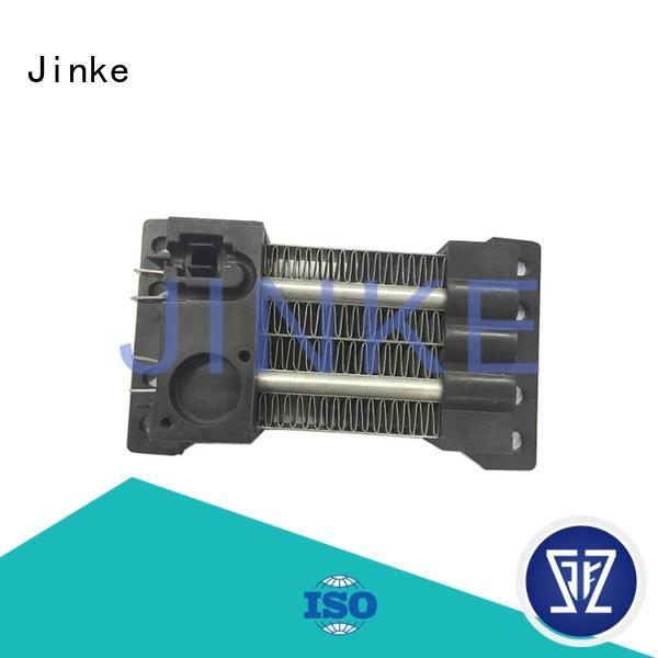 Jinke long lifetime ptc fan heater manufacturer for battery warmer
