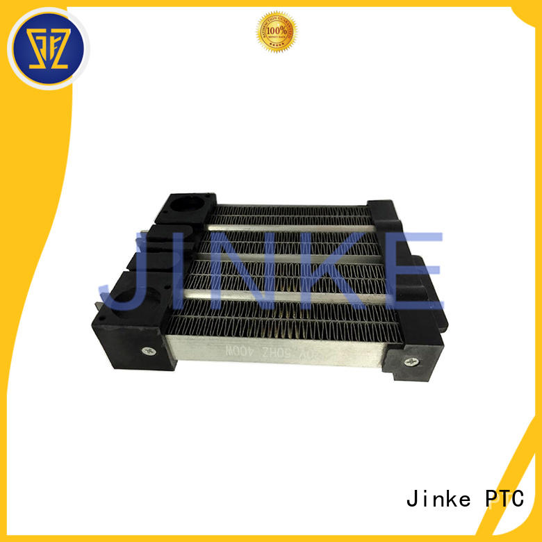 silver ptc element manufacturer for air conditioner Jinke