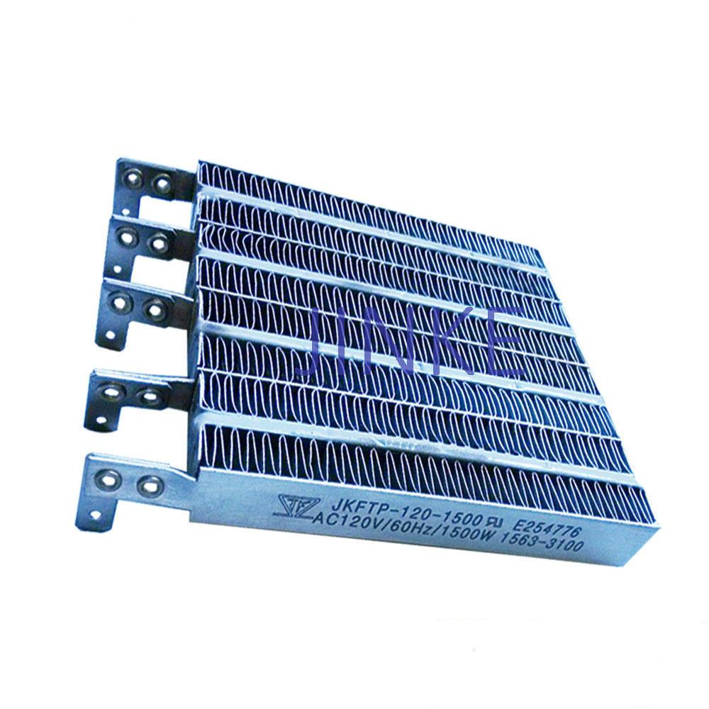 Jinke-Definition and Benefits of PTC Heating Elements-1