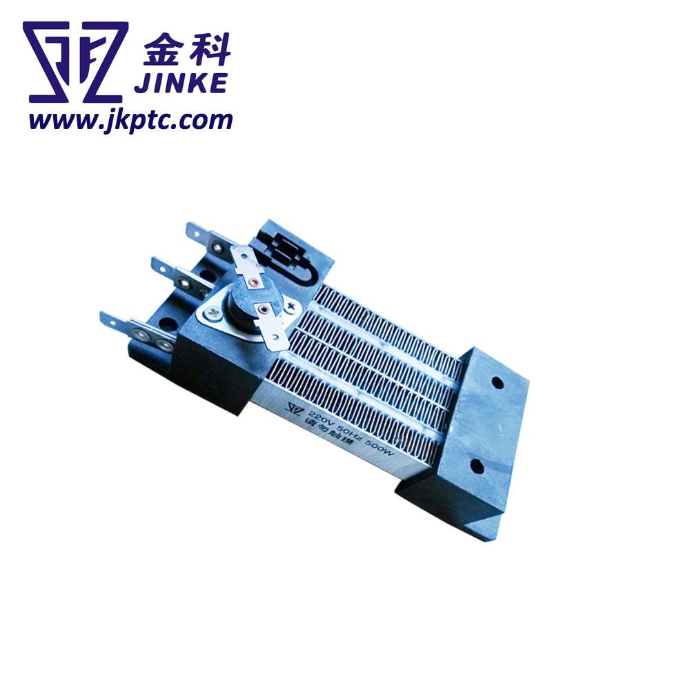 Jinke-Definition and Benefits of PTC Heating Elements-2