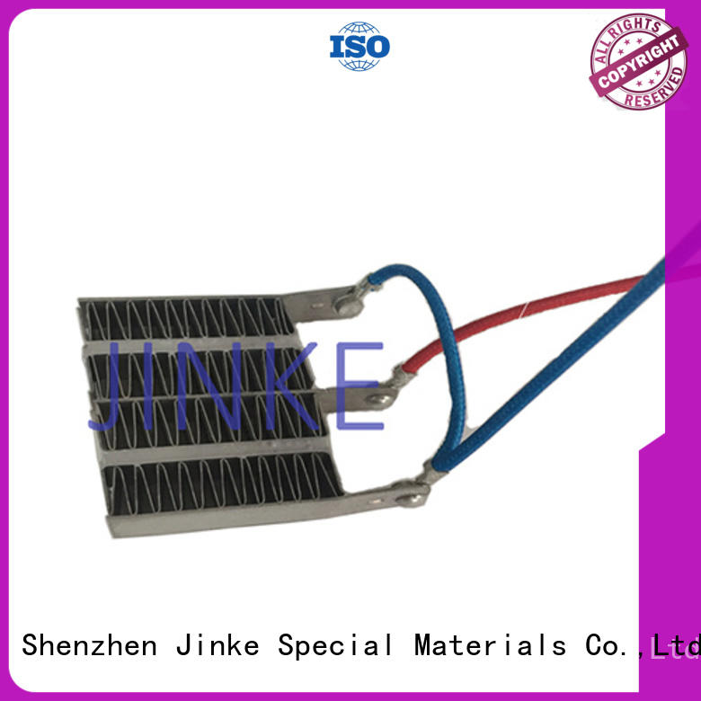 best ptc heating element ac 110-120v heater factory price for building