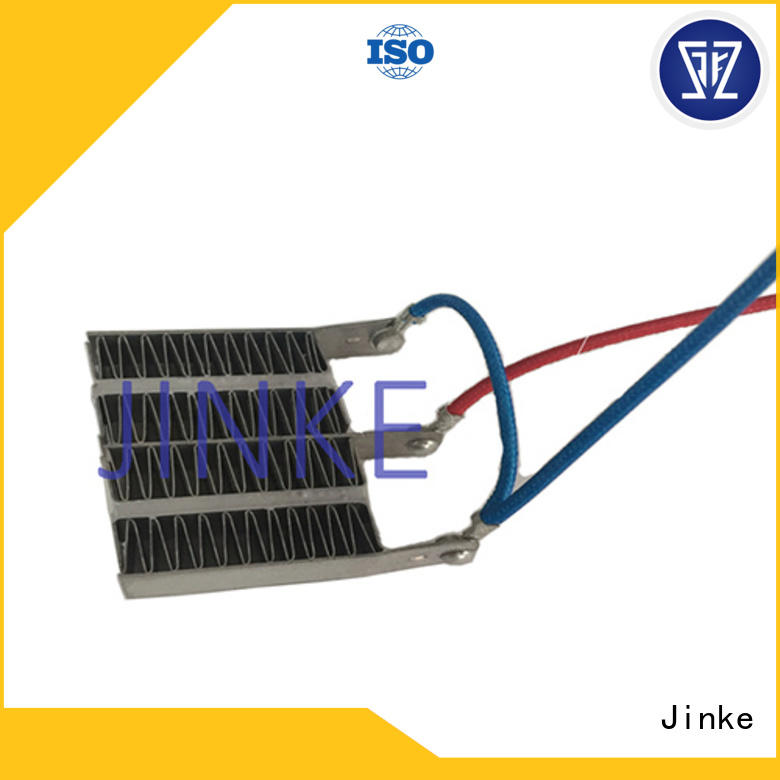Jinke stable ceramic element space heater different for cloth dryer