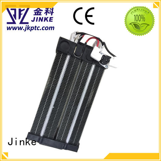safe ptc heater full form ptc promotion for house