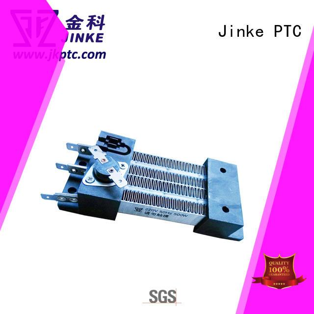 Jinke durable ptc fan heater manufacturer for cloth dryer