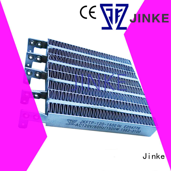Jinke warm ptc heating element 220v promotion for plaza