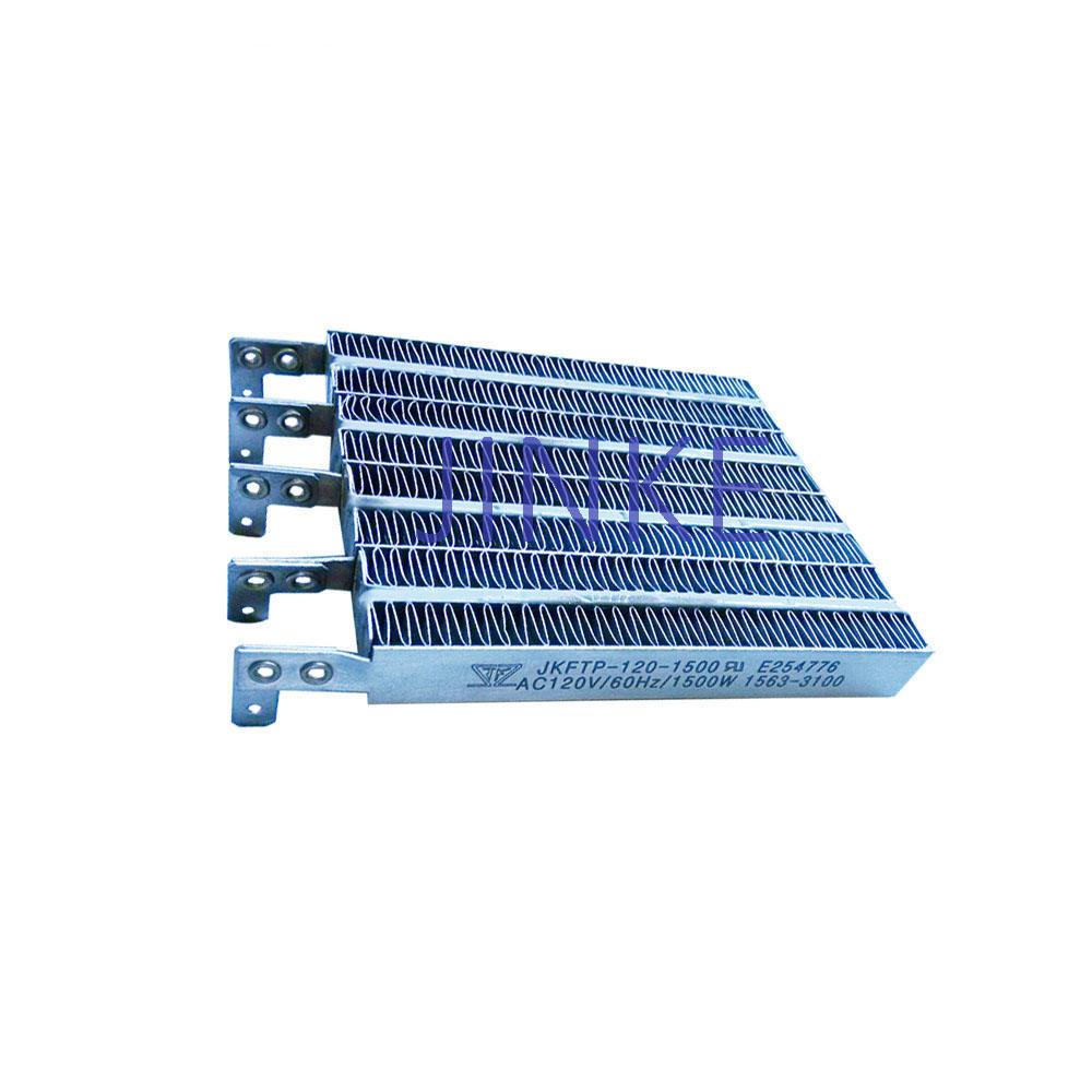CE certified ptc ceramic heating element