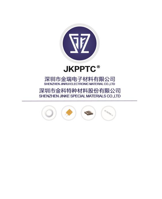 Jinrui Company Catalog