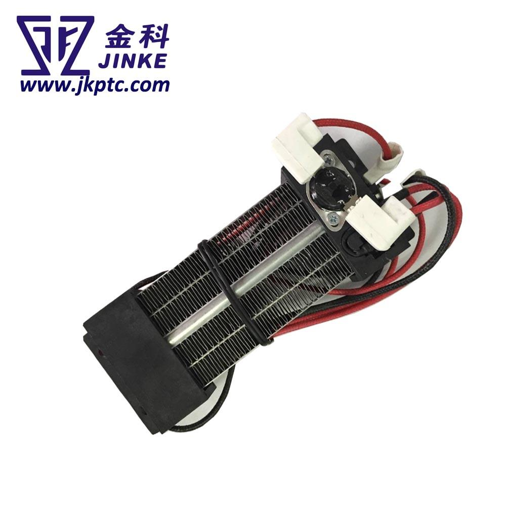 110v 220v OEM Insulated infrared PTC Heating Element for Home Appliance