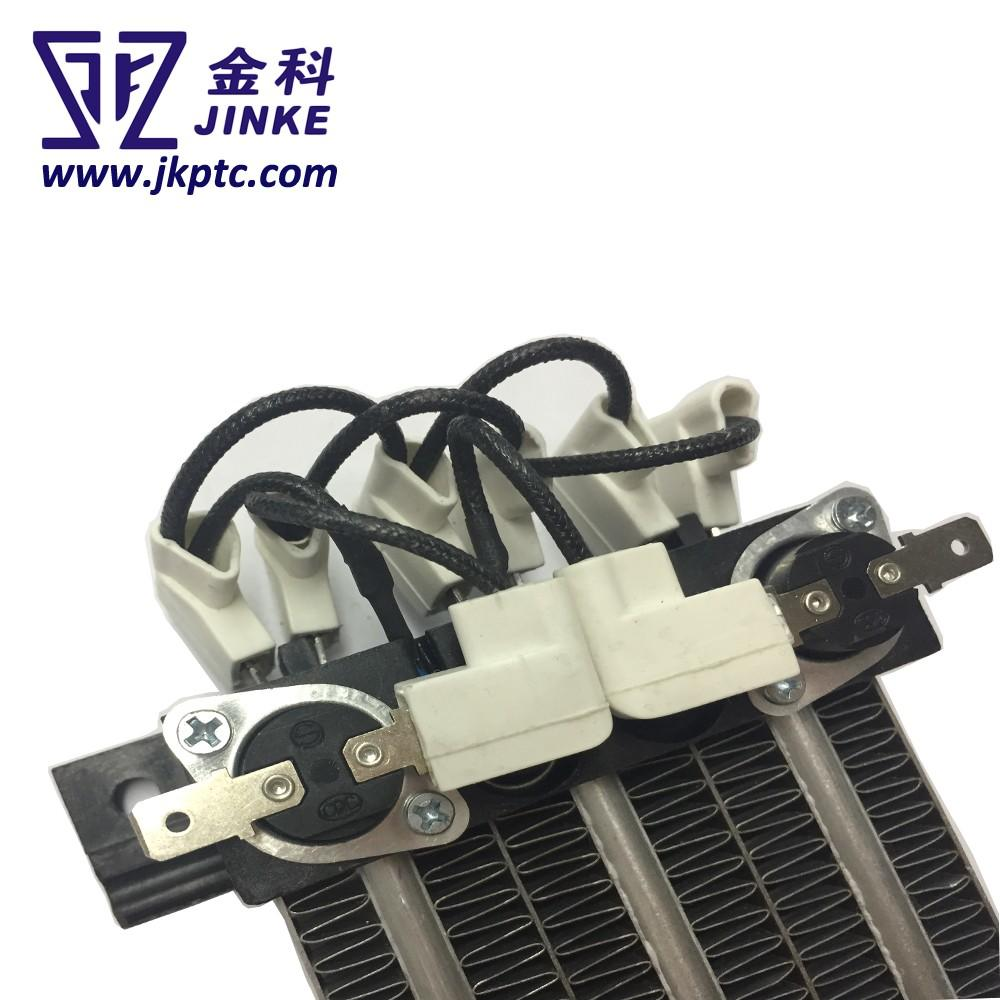 Jinke automatic define ptc heating element factory price for house