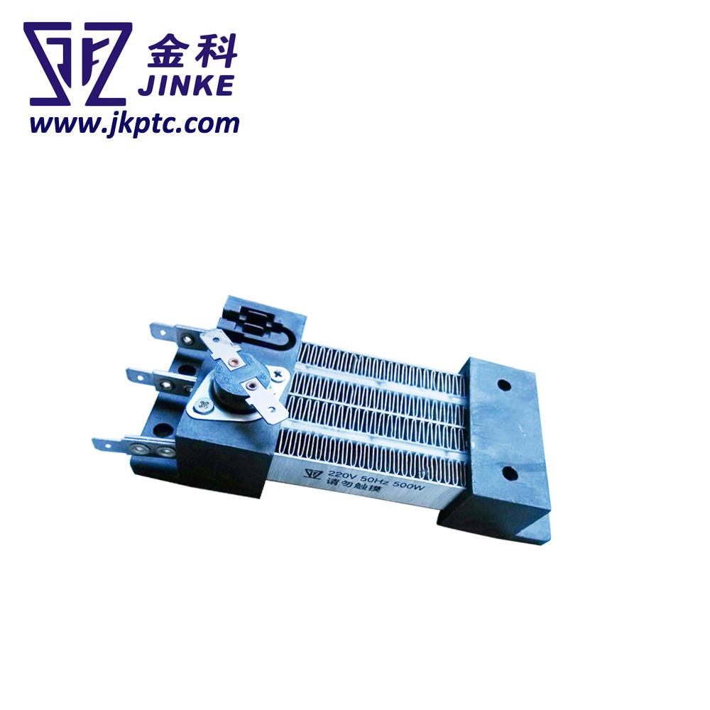 PTC ceramic air heater constant temperature heating element 200W AC/DC 12V incubator