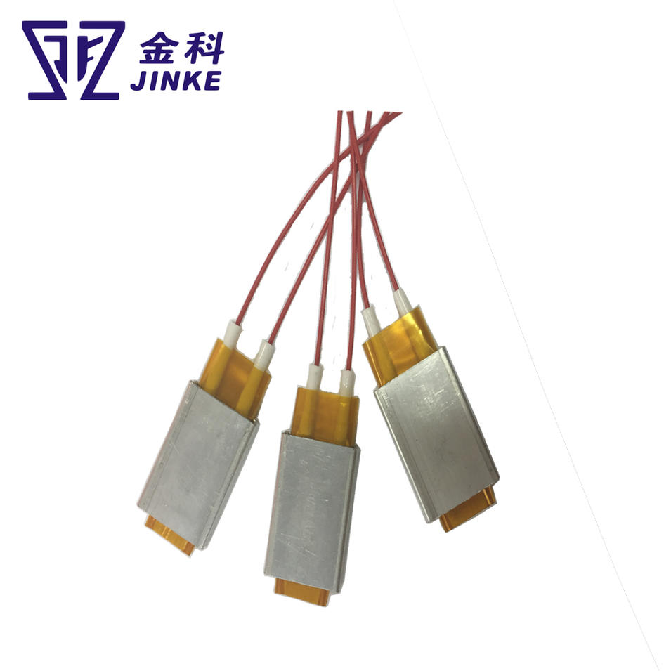 small ptc aluminum heater elements