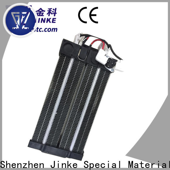 best ptc heating element suppliers ptc on sale for family