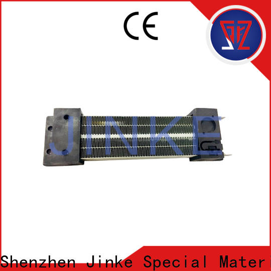 professional ptc heating elements appliance high quality for cloth dryer