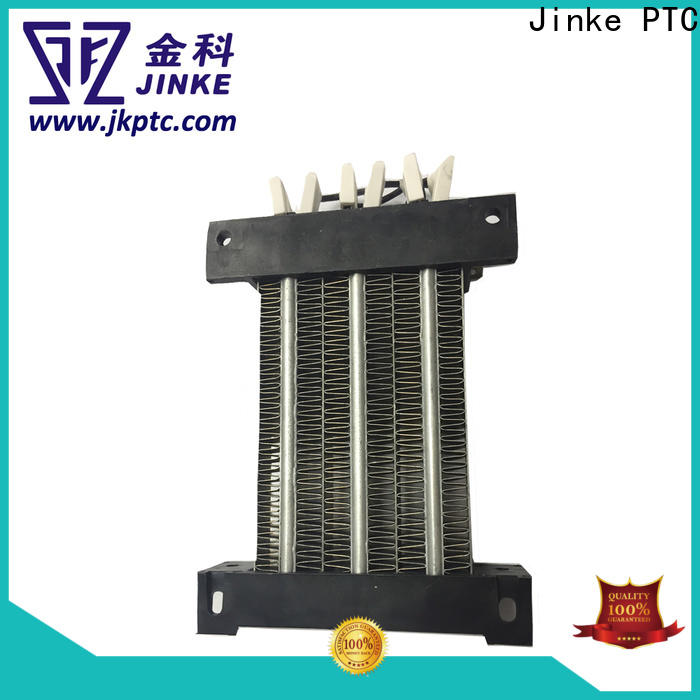 professional define ptc heating element 220v promotion for family