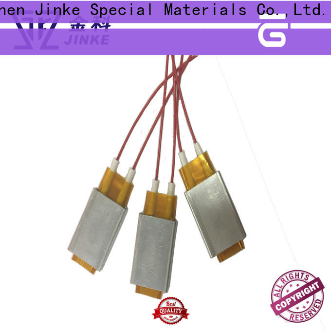 Jinke safe 100v finned heating element for house heater factory price for family