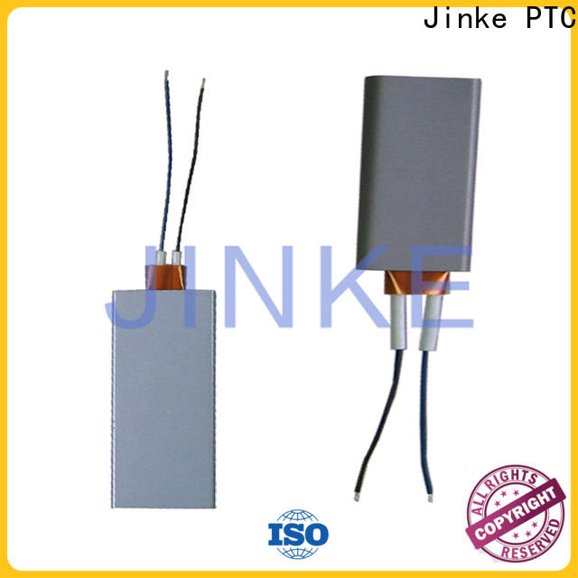 automatic ptc element tube With Insulated for air conditioner