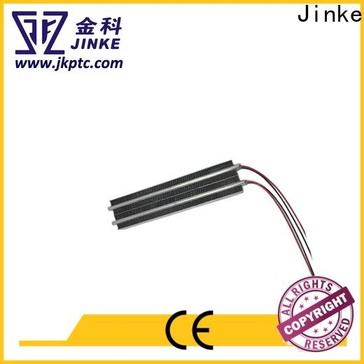 Jinke safe ptc heater core With Insulated for cloth dryer