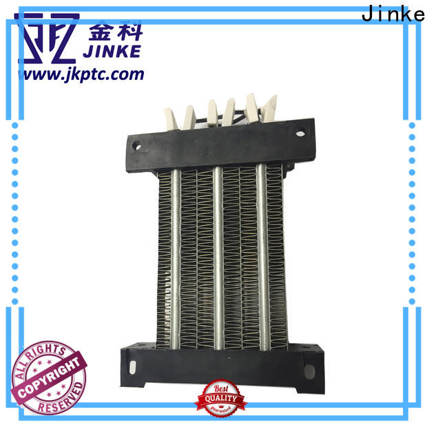 professional ptc heating element suppliers portable factory price for house