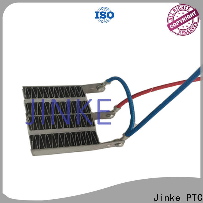 Jinke long small heating element easy adjust for liquid heat
