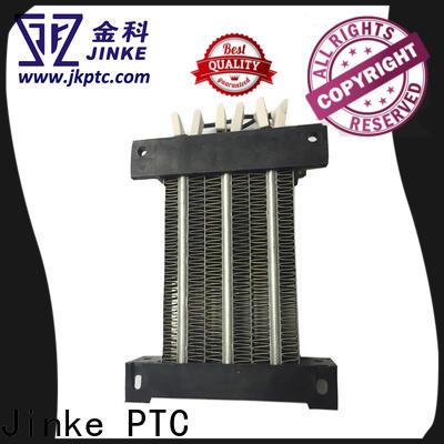 automatic ptc heating element 110v machine high efficiency for liquid heat