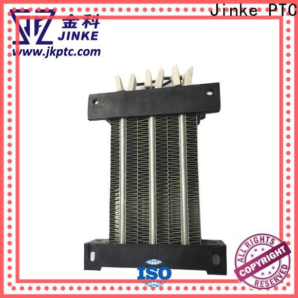 Jinke long lifetime ptc element easy adjust for hand dryer