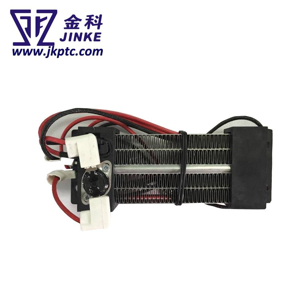 stable ptc heating element straightener manufacturer for battery warmer-1