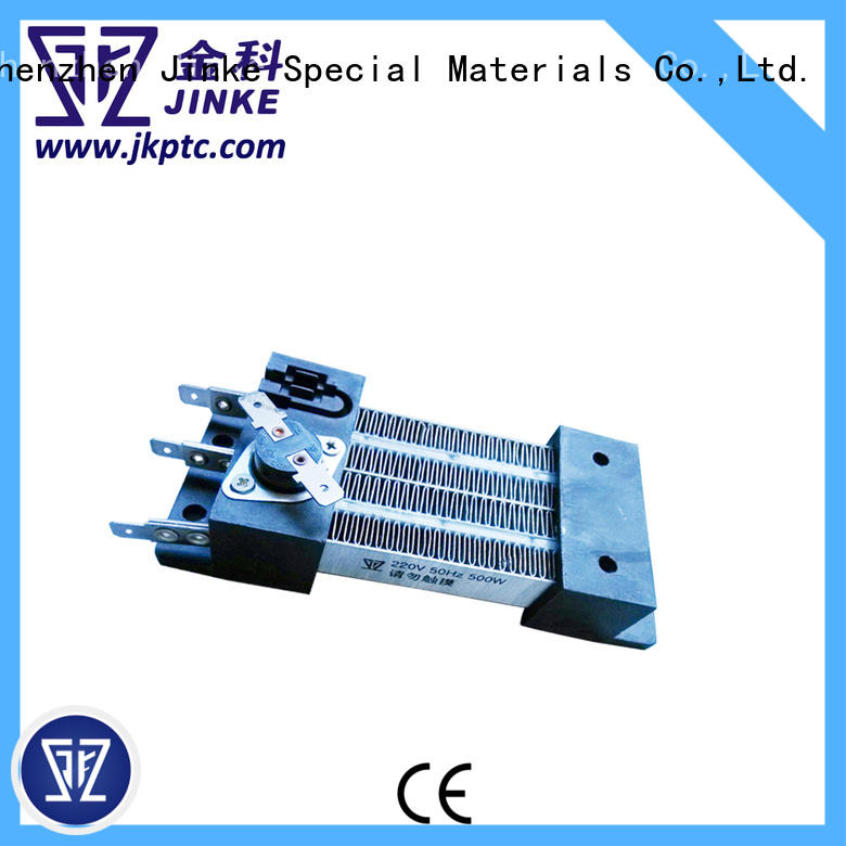 professional ptc heater full form electric on sale for plaza