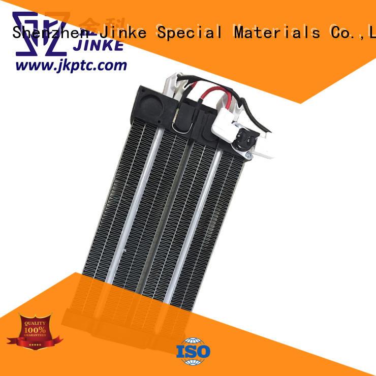 element ptc heater factory price for plaza Jinke