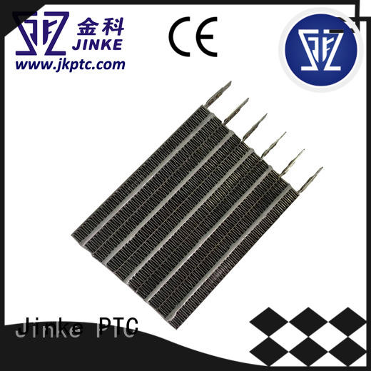 professional ptc heating element suppliers portable promotion for house