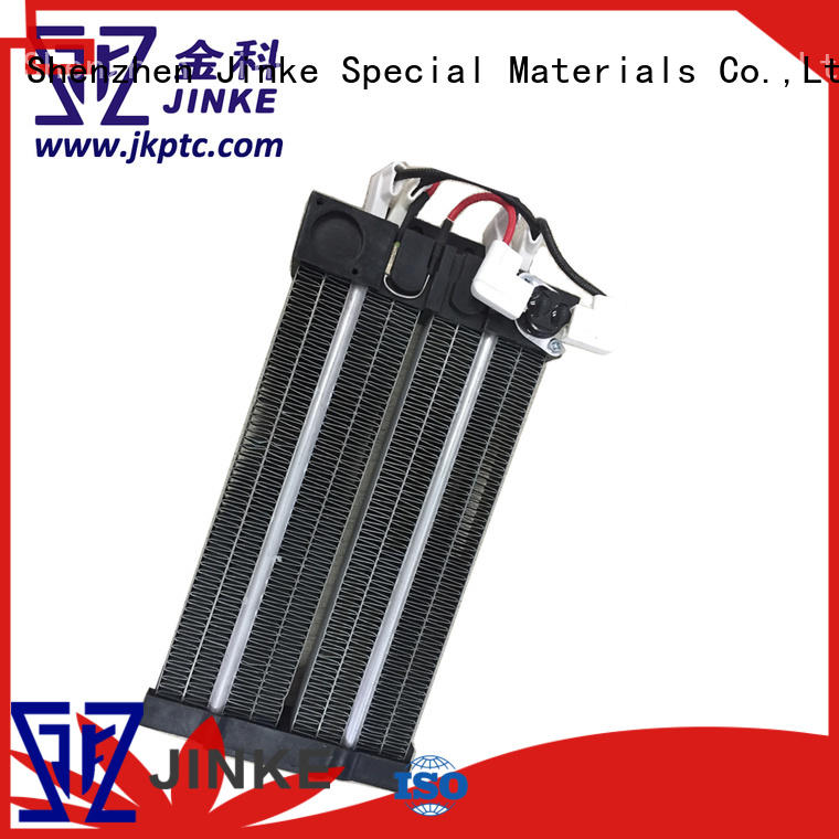 Jinke silver ptc element With Insulated for liquid heat