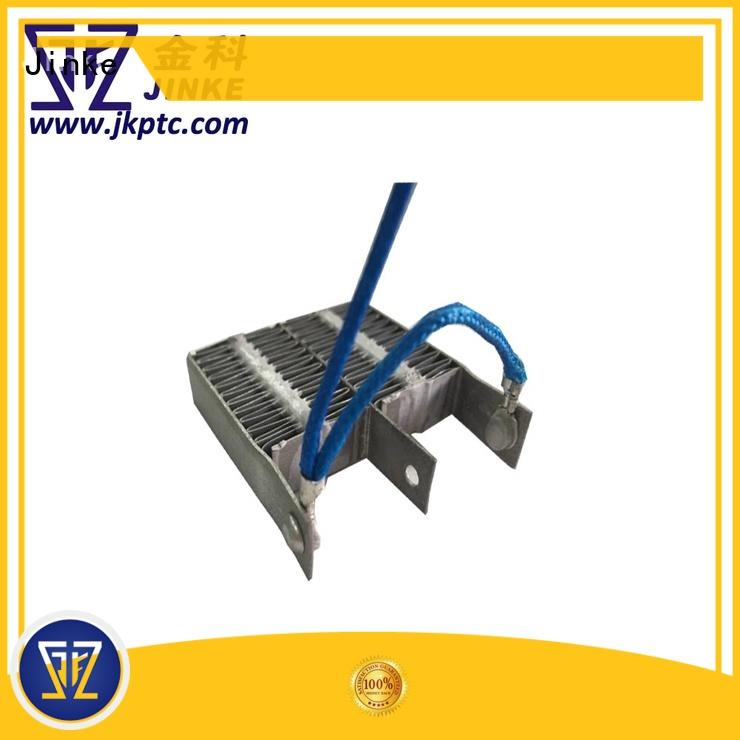 durable ptc heater promotion for house